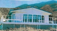 619 Welcome Dr Hawthorne NV, 89415