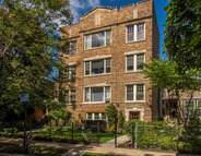 2016.5 West Greenleaf Avenue 3d Chicago IL, 60645